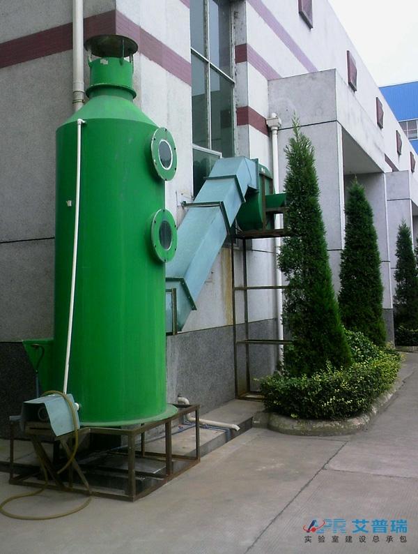 东方电气集团实验室建设