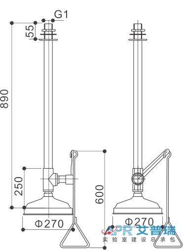 紧急冲淋器 APR-JJ-C300