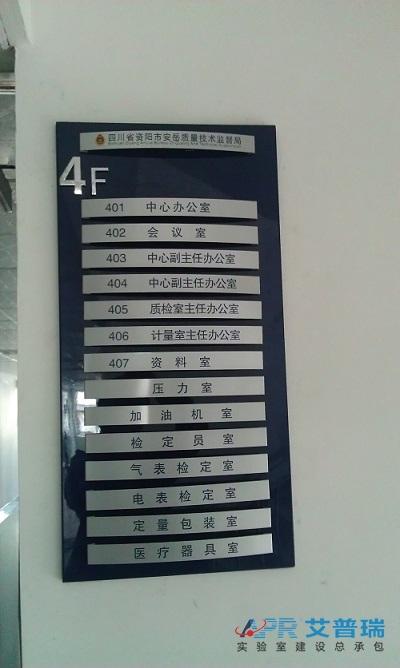 国家柠檬检测中心伟德BV网页版建设(四川安岳)