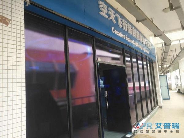 四川大學空天飛行器創意體驗與設計中心建設