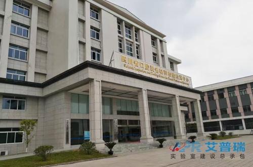 资阳市食品药品监督管理局实验室建设